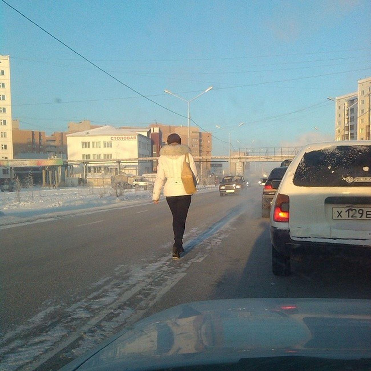 Так, обычная  прогулка  якутск