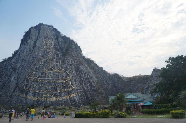 Thailand Pataya Travel