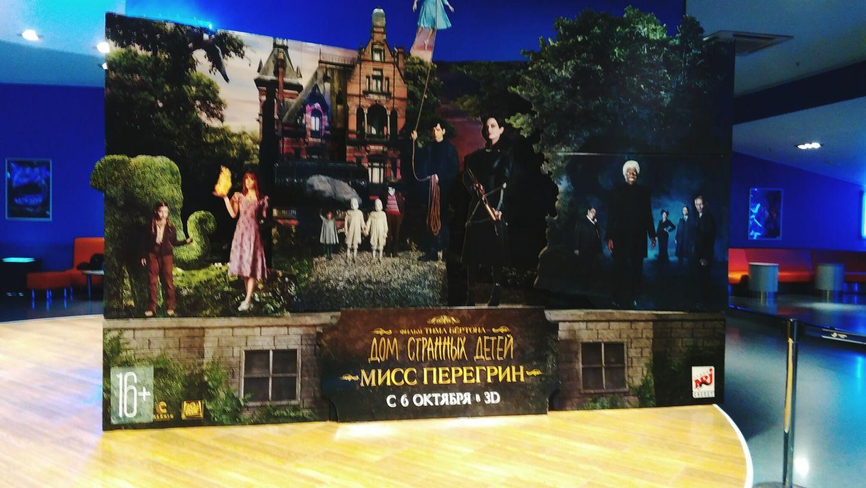 Miss Peregrine's Home For Peculiar Children Cinema 3D Goodday Wonderful Film Tim Borton