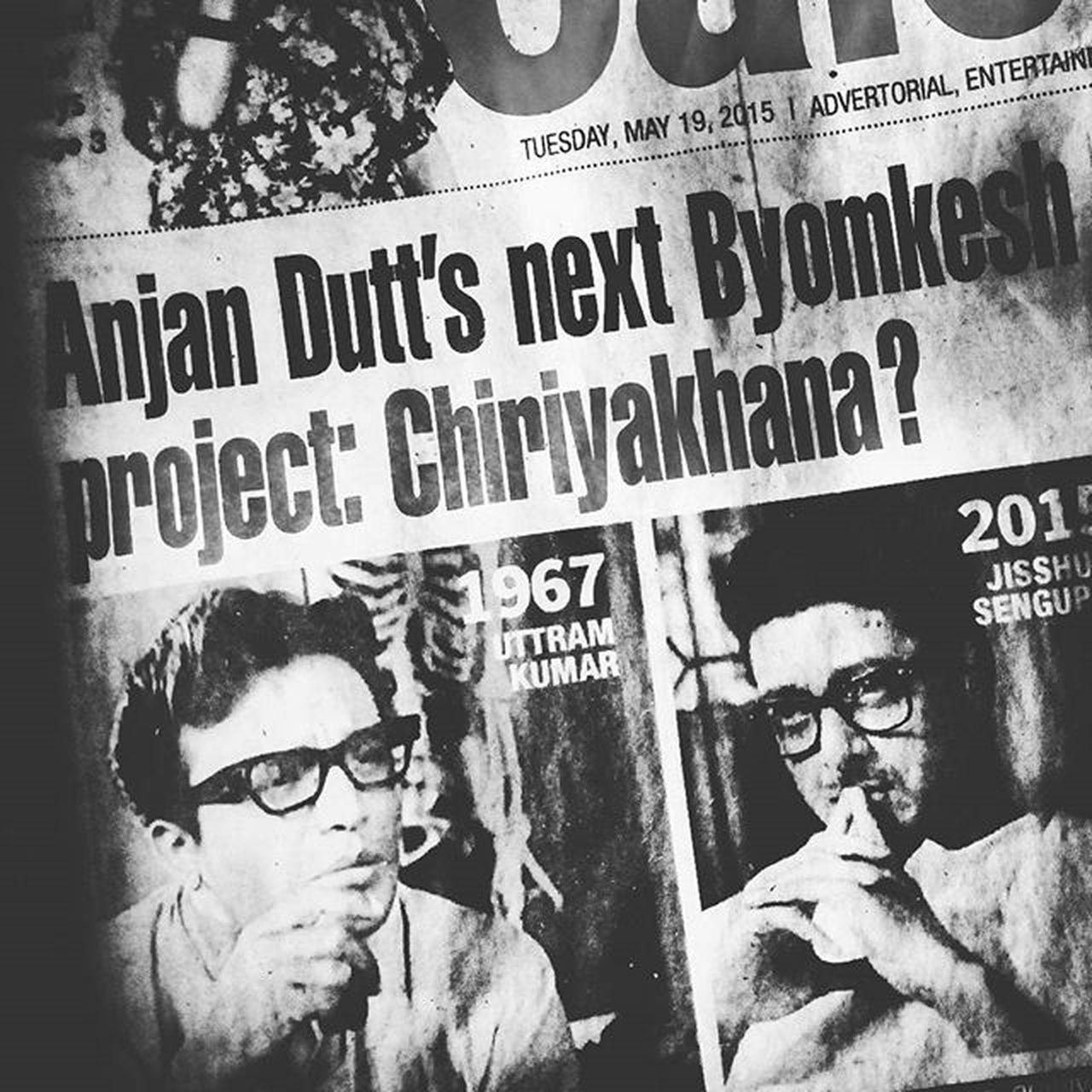 Calcuttatimes Newspapershot Bw Uttamkumar Jishusengupta Byomkeshbakshi Film Anjandutta