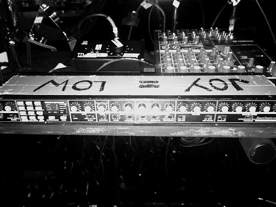 Gadgets and gizmos aplenty Iamx Everythingisburningtour Novation Bass Station Rack Tour Electronic Synth