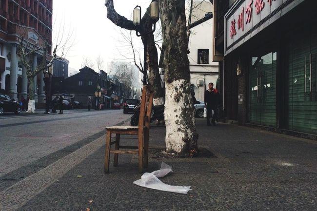 Abandoned chair China Abandoned
