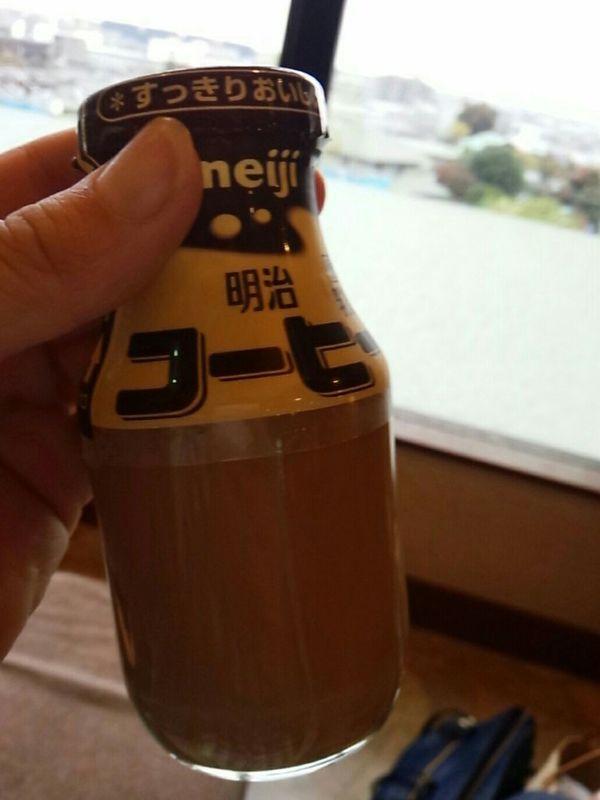朝風呂からのコーヒー牛乳💪 サッパリ コーヒー牛乳 朝から Happy 東京 温泉 季乃彩
