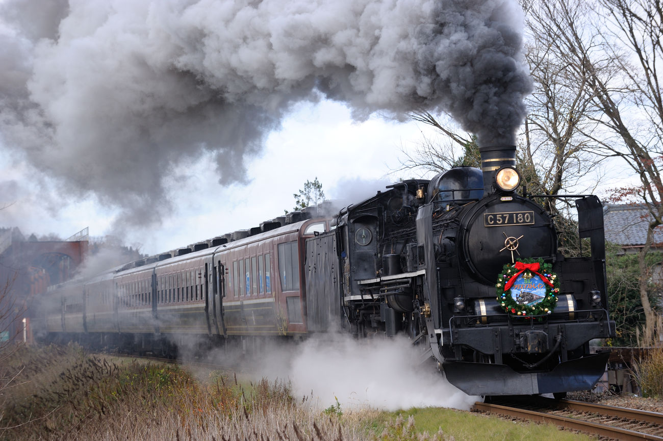 Train Railway Steam Locomotive Japan Eyem Best Shots series C 57