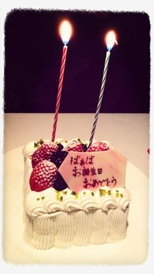 Birthday cake at shinagawa prince hotel by Yasu