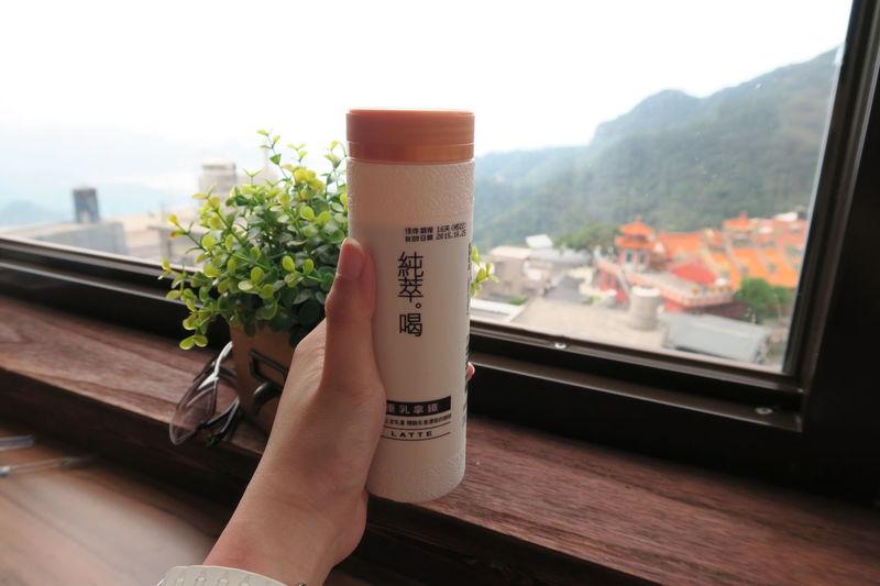 Local coffee tastes so good Coffee Day Familymart Familymarttaiwan Focus On Foreground Jiufen Selective Focus Taiwan