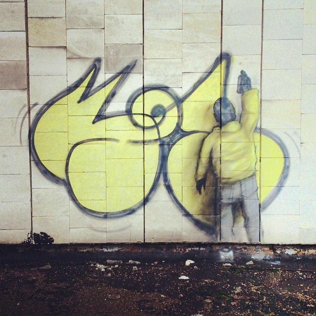 Граффитюльки на память припять дк_энергетик чернобыль Chernobyl pripyat
