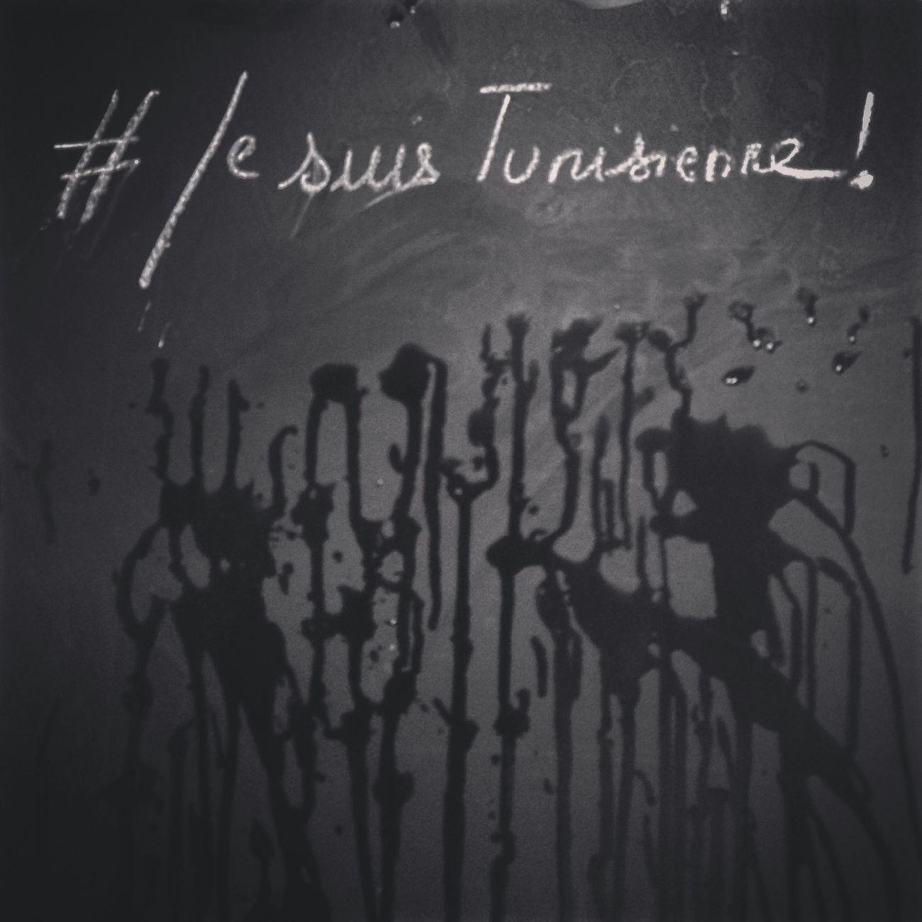 JeSuisTunisien Jesuistunisienne Stop Violence ©juliepeiffer
