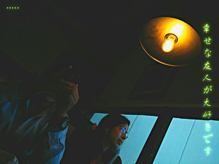OnePlusOne📱 Coffee ☕ Pixrlexpress Friendship Light In The Darkness by Alfonzo