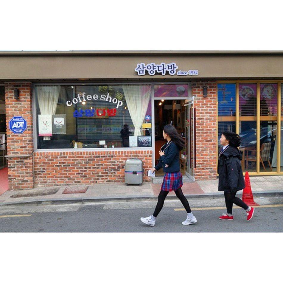 삼양다방 1. Korea Jeonju Caffè 전주 카페 다방