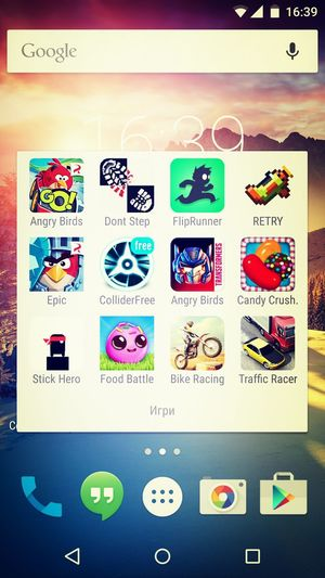 Phone Apps Games Playing Games !!