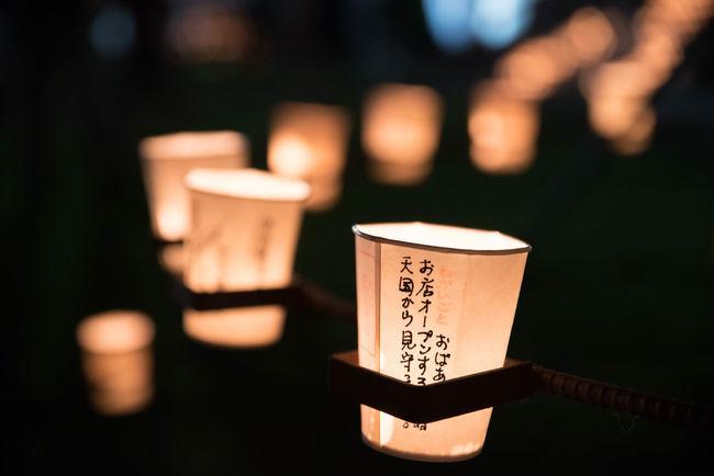 潮来市 万燈会 Lantern Beautiful Japan Japanese Culture Night View Nightphotography Friendly Love EyeEm Best Shots EyeEmBestPics