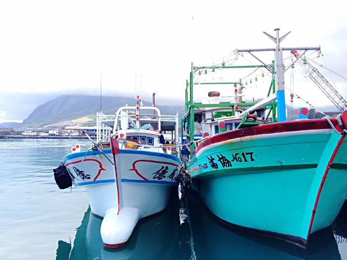Nautical Vessel 台灣景 Sky Sea Holiday Relaxing Autumn Taiwan Hello World October Check This Out Juifang Windy Blue