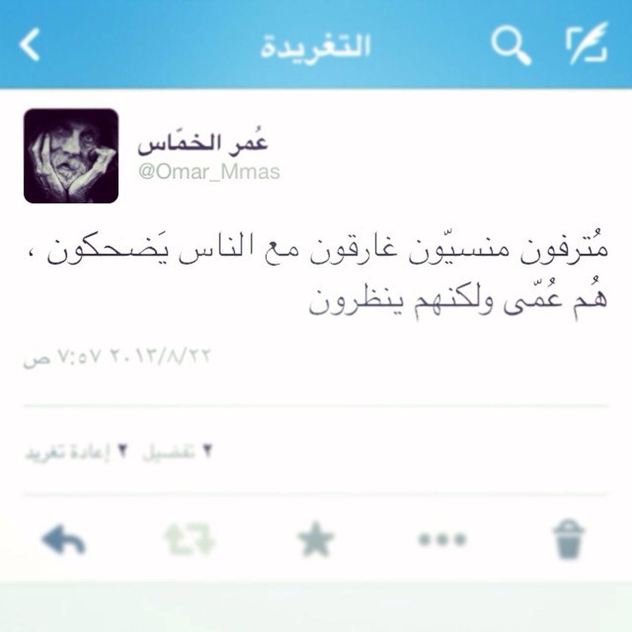 تغريدة بقلمي جامعة الملك فيصل خاطرة