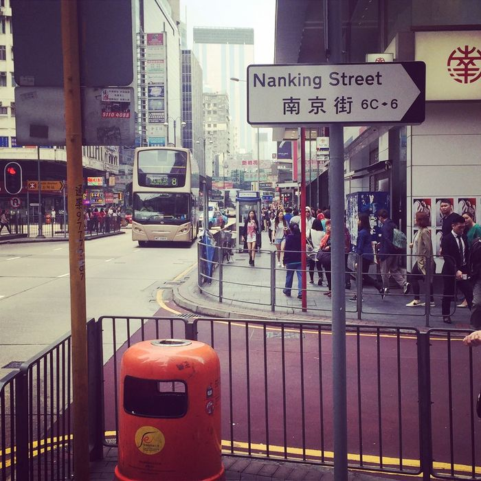 Meet NJ Street in HK.❤️NJ,NJ,it's my hometown. HongKong Hong Kong Street Taking Photos Traveling Hanging Out Streetphotography