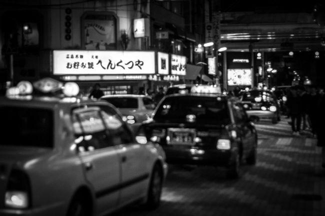 B&w Black And White Hiroshima Japan Shop Sign Street Taking Photos 広島 日本