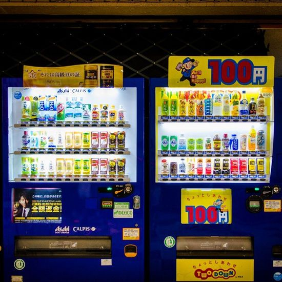 You can see Vending machines everywhere in Japan