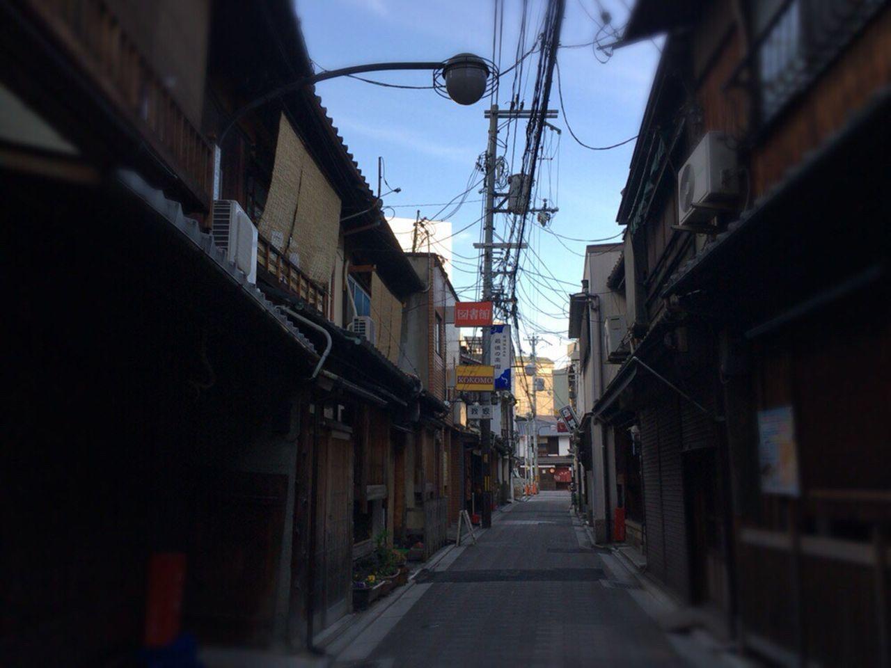 Kyoto,japan Kyoto Street Kyoto Matiya Matiya Kyoto Tradisional Street Kyoto City