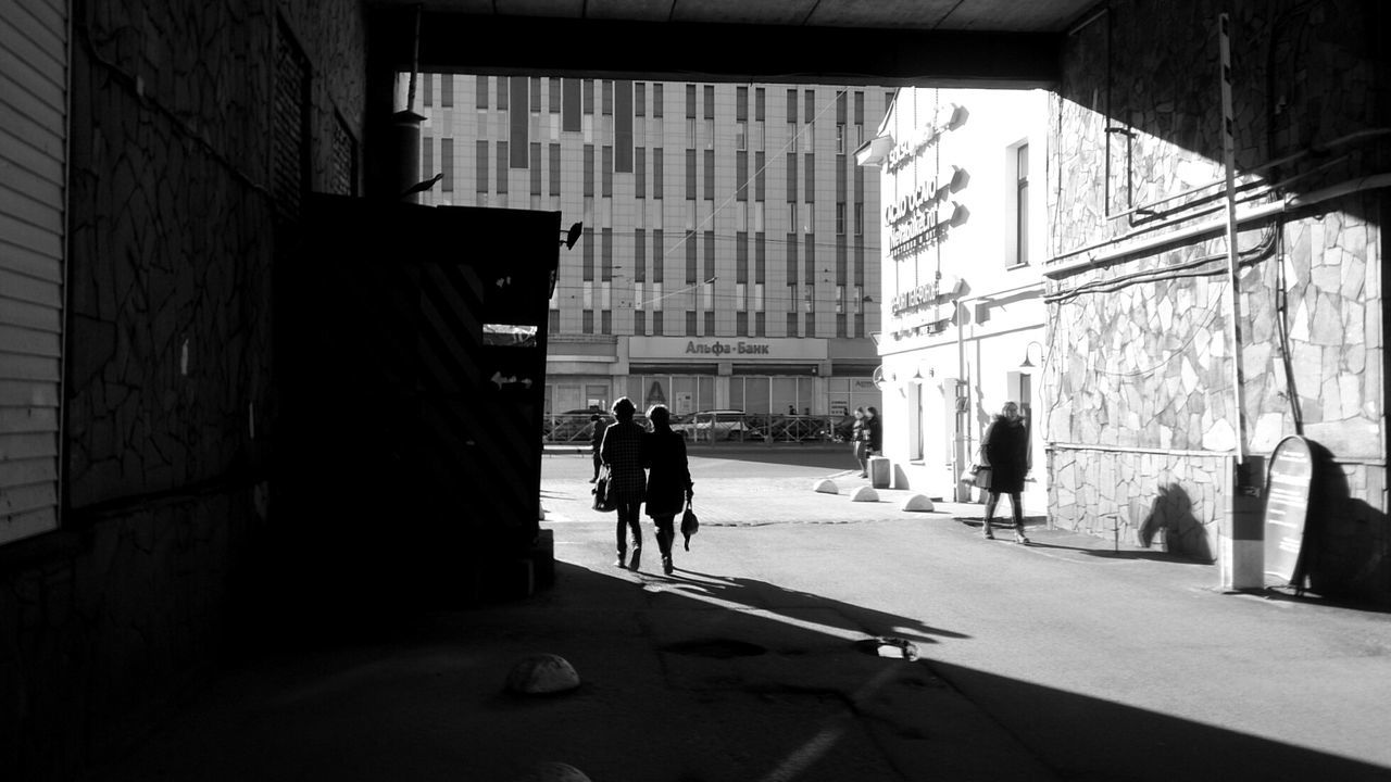 The City and the Shadows. Mobile Photography Sony Xperia Zr People Light And Shadows Light And Shadow Urban City City Architecture Cityscape Streetphotography Street Photography Urban Exploration Urban Photography Long Shadows City Street