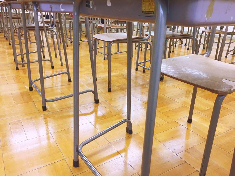 Scool Desk Stady