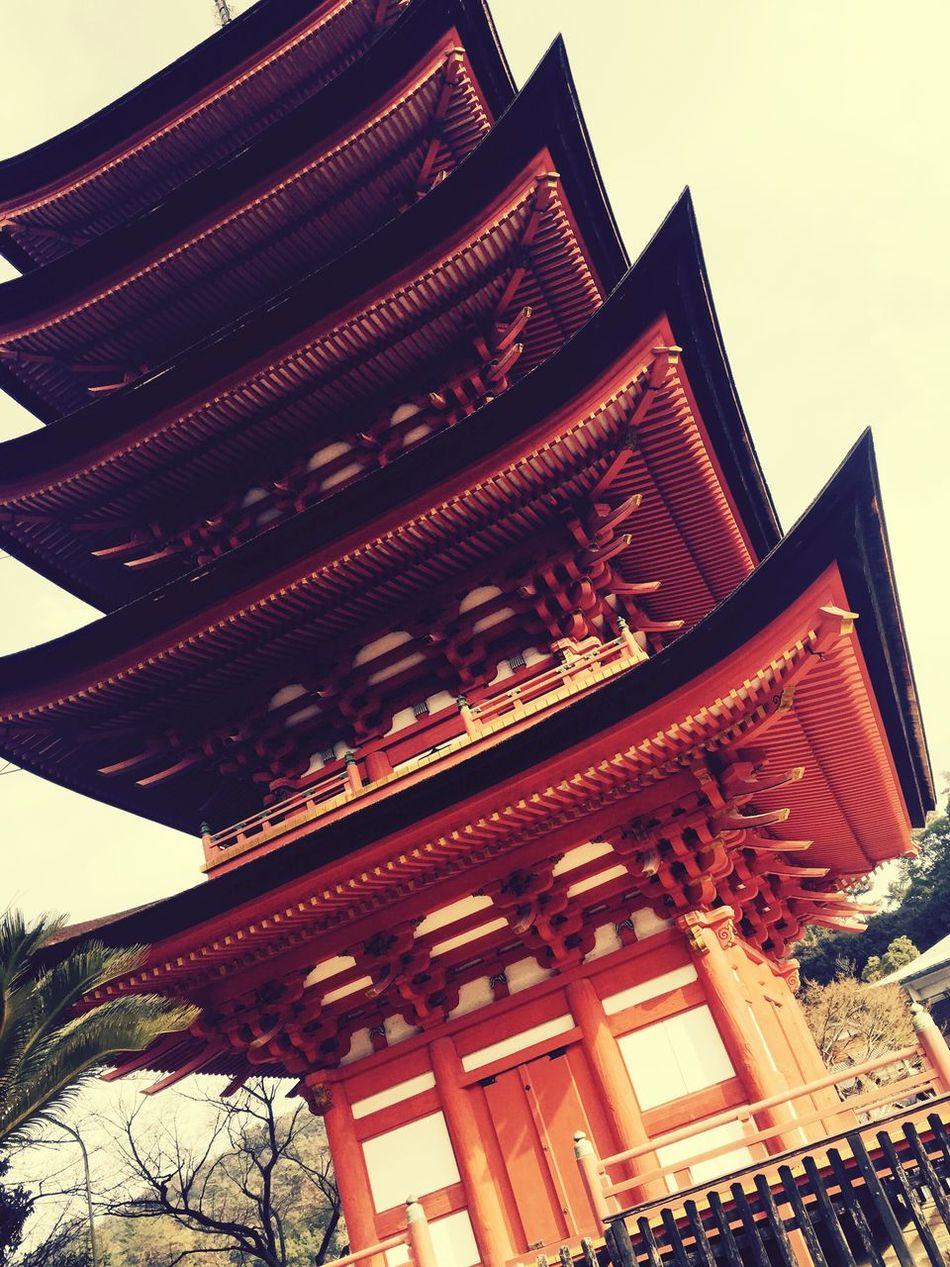 Japan Japanese Temple Japan Photography Hiroshima Japan Miyazima Five-storied Pagoda