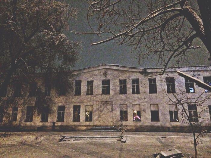Ghost House дом привидений