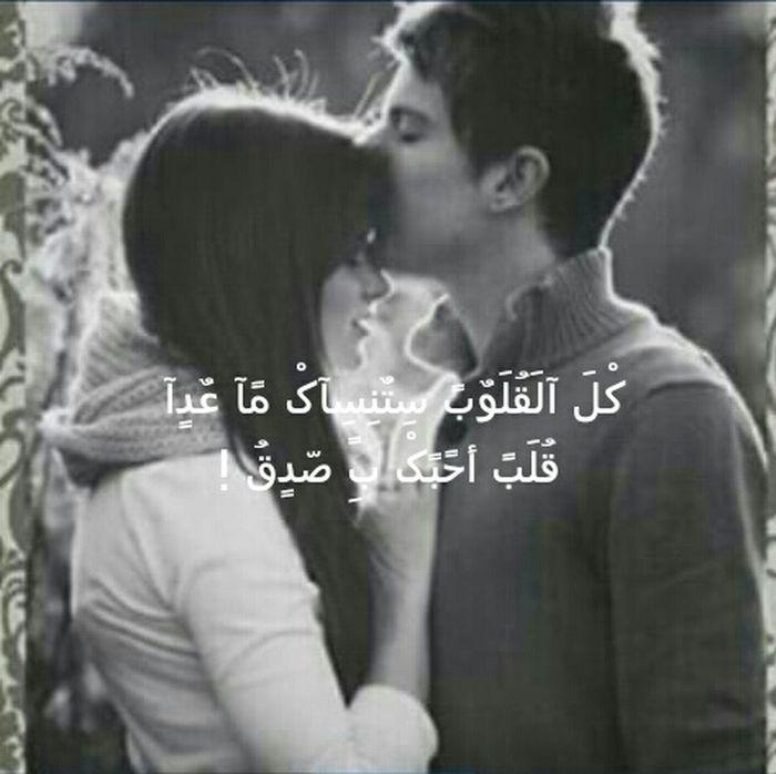 Capturing Movement اشعار قصائد حكم روعة تصاميم تصميمي كركوك