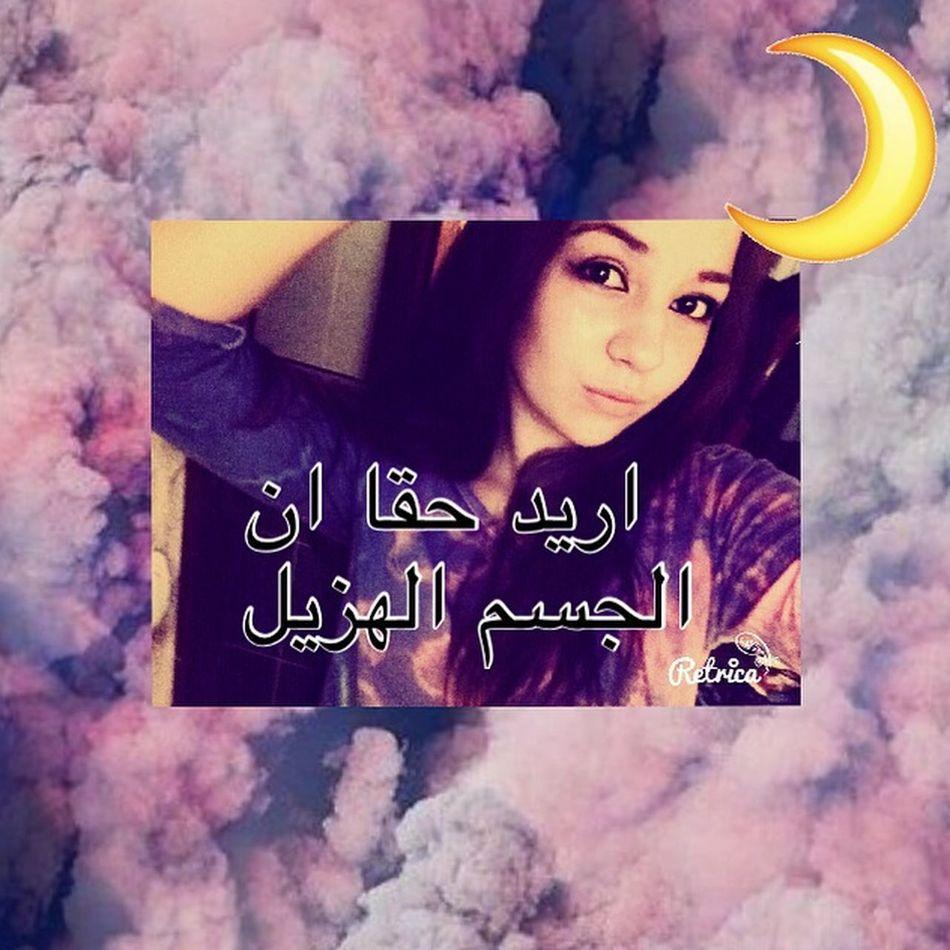 Taking Photoss Hi! East Arab Girl