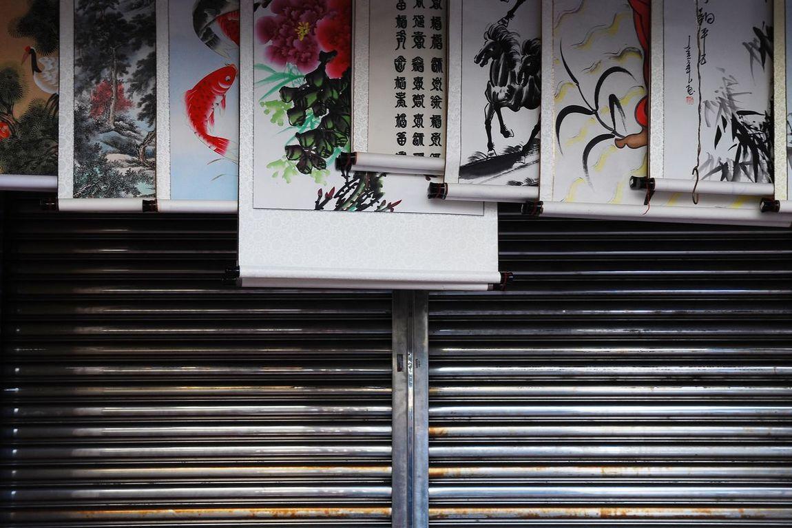 Aluminium Chinatown Chinese Paintings Scrolls Shop Front Shutters