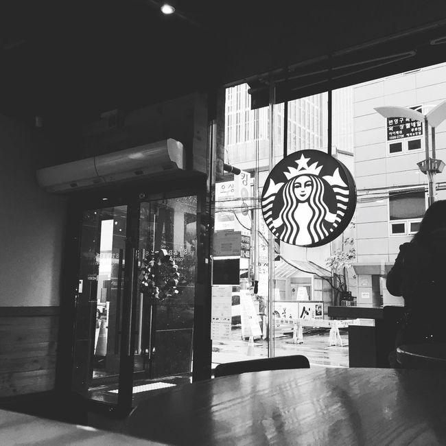 Starbucks Rainy Days