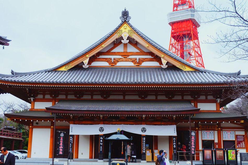 Zojo-ji Temple. Zojojitemple Zojoji Temple Japan Life In Japan