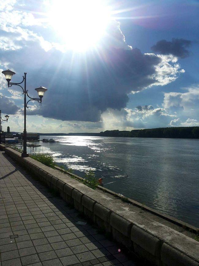 Sun Dunav River View