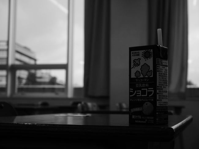 Indoors  Text No People Soymilk Chocolat Pack Afternoon Afterschool  Highschool Classroom Table Chair Monochrome Camera Lumix Japan Japan Photography Monochrome Photography