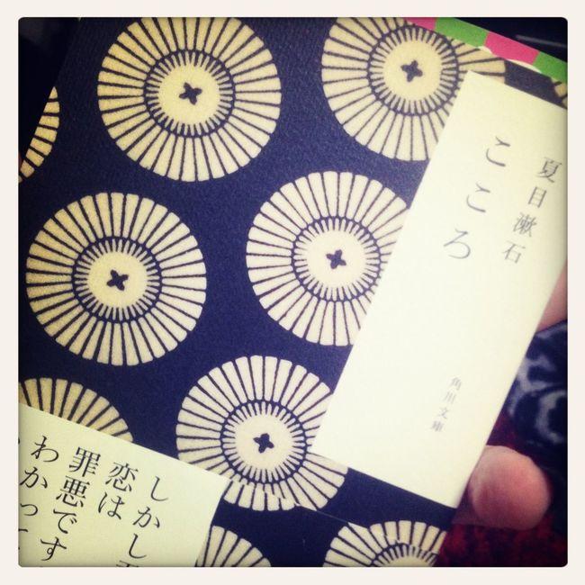 d Favorite Favorite Book 夏目漱石