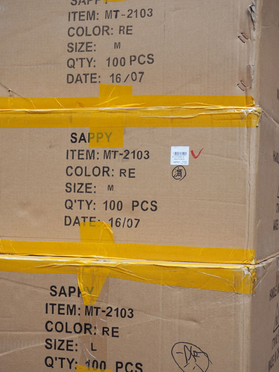 Cardboard Box Carton Box Color Size Quantity Delivered Goods Delivery Global Trade Goods Piled Shipping  Taped