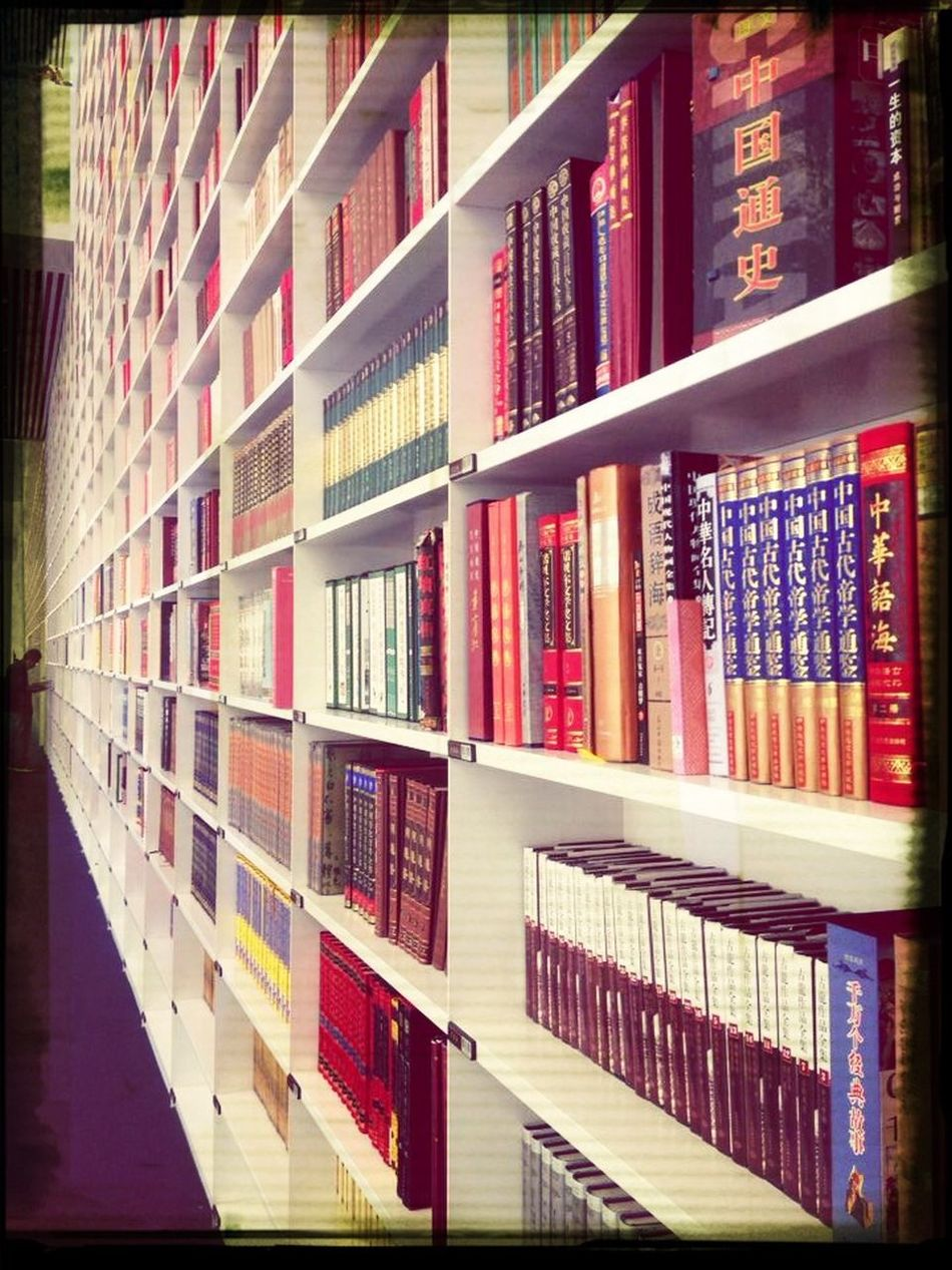Pick a book and enjoy reading time Reading Being A Bookworm Library Relax