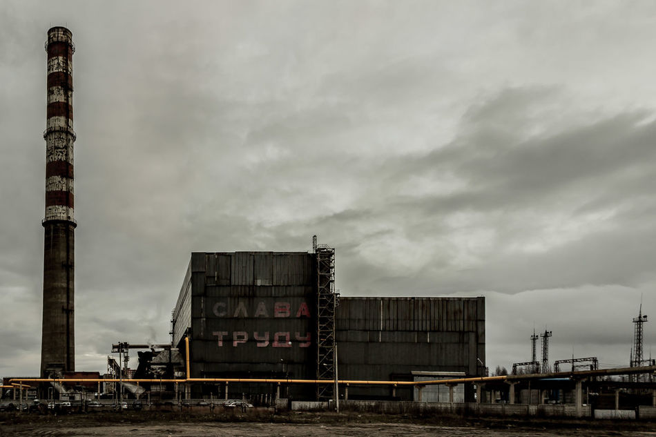 Glory to Labor Building Exterior Cloudy Factory Glory To Labor Greyness Indastrial Industry No People Outdoors Overcast Power Station Sky Thermal Power Plant Urban Urbanphotography Works город завод Петрозаводск Россия серый слава труду труба ТЭЦ электростанция
