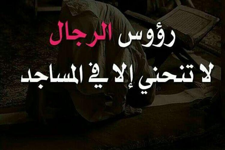 ربي ارزقني الموت وانا ساجد لك برحمتك يا ارحم الراحمين 👆👆👆