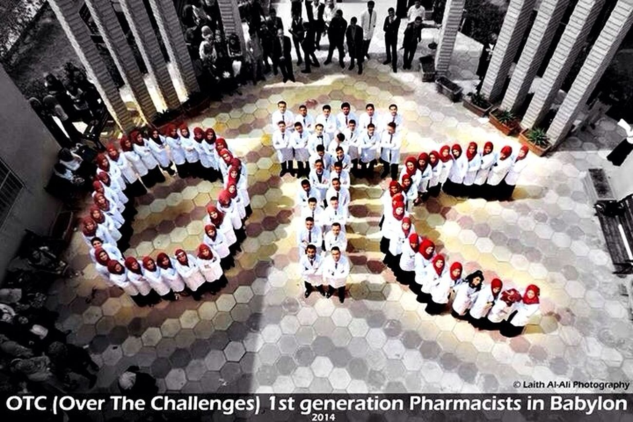 At babylon university Dep. Of Pharmacy Hilla ♥Iraq♥