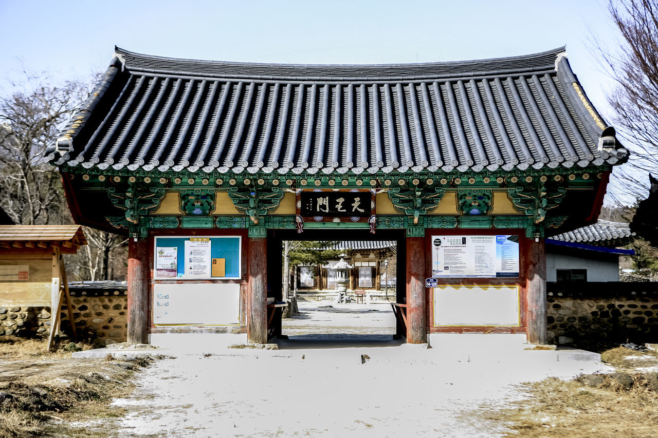 Entrance Of Buddhist Temple