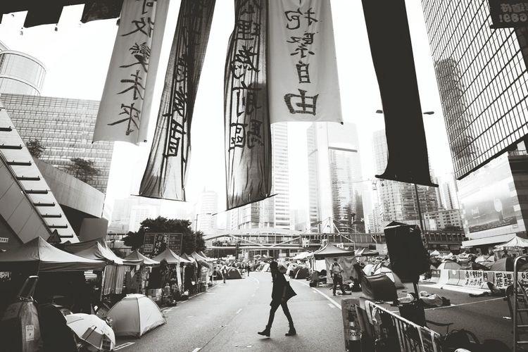 雨傘運動 和平佔領香港