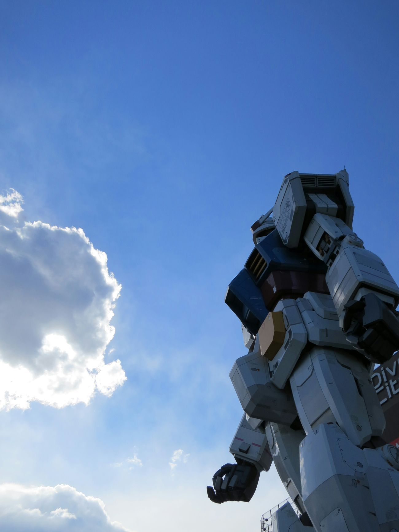 C'mon. Gundam