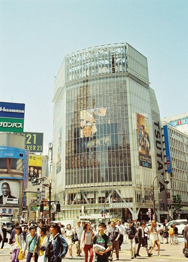 渋谷 渋谷駅前スクランブル交差点 Japan Shibuya Shibuya,Tokyo