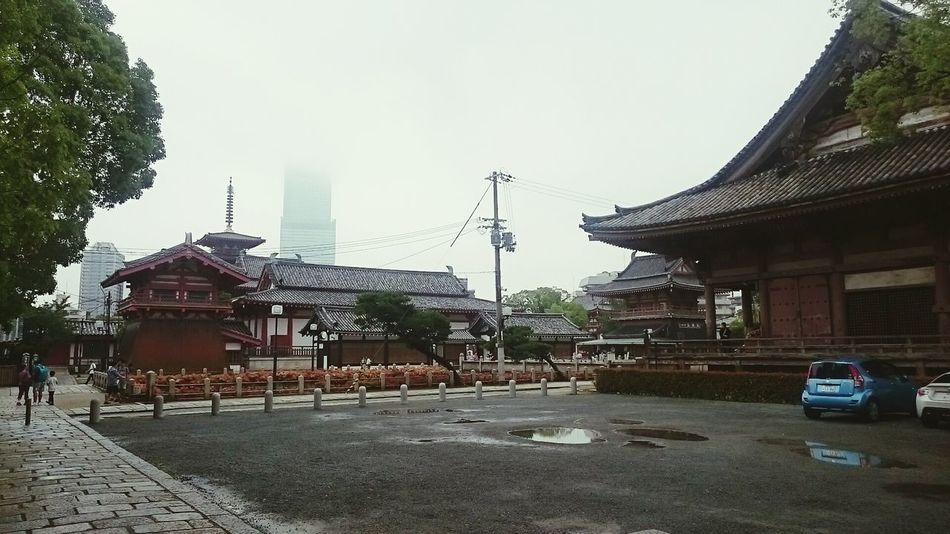 OSAKAShitennoji Temple Traditional