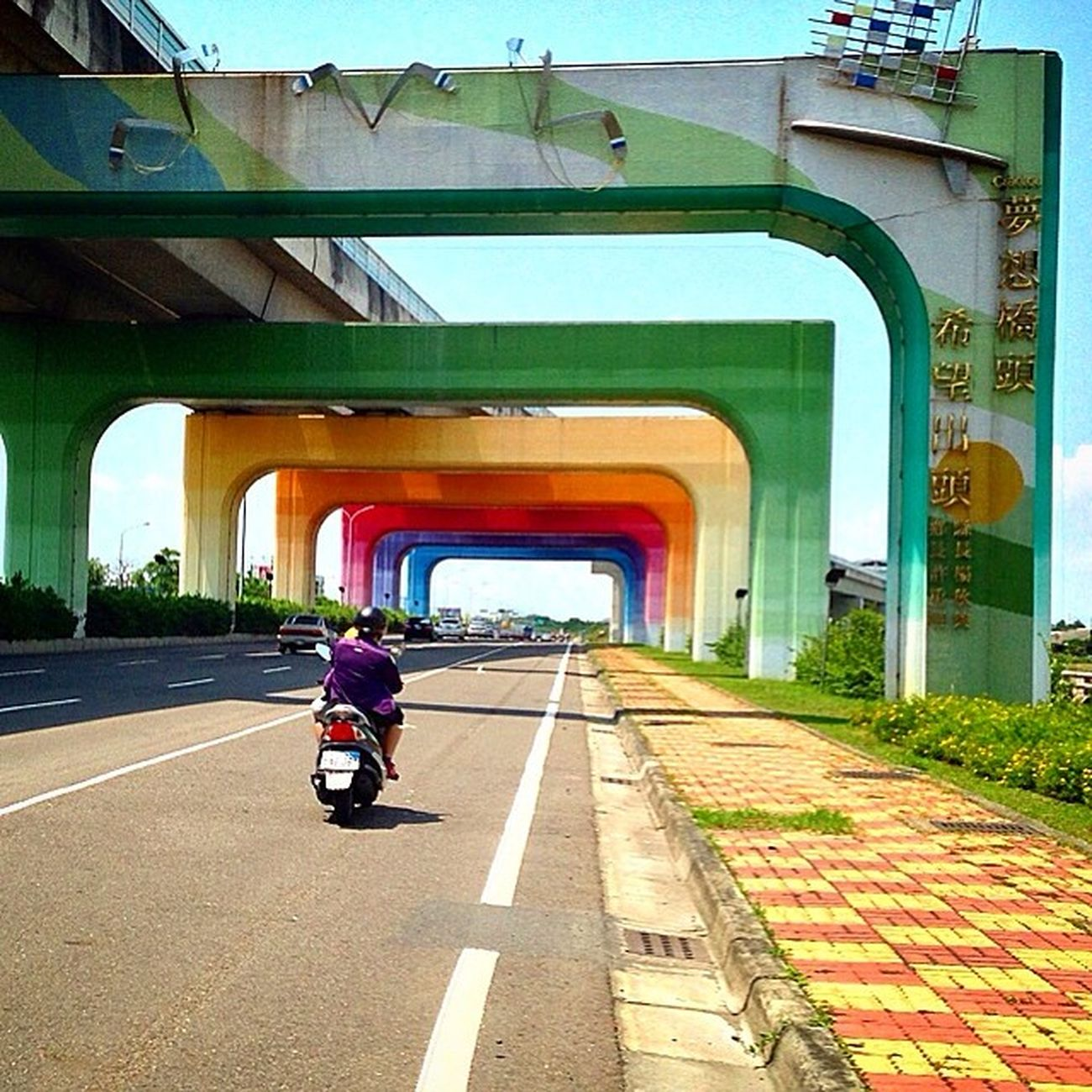 Happiness is accompanied by sorrow, and it would turn sunny after rain as well. Taiwan Kaohsiung Qiaotou 高雄 橋頭