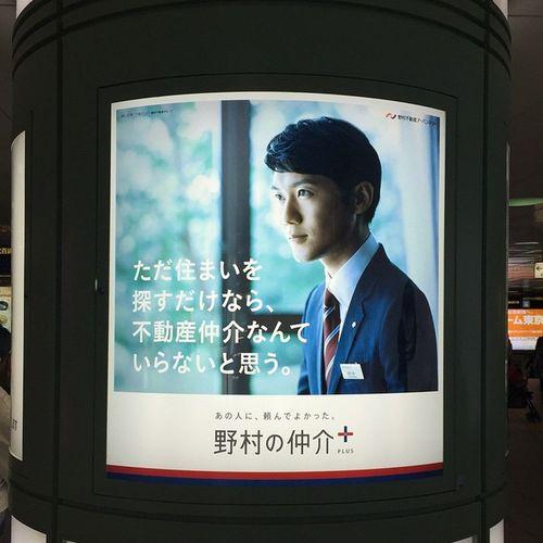 CM連動ですねー。新宿駅 CM見出たので気付いたのかも。