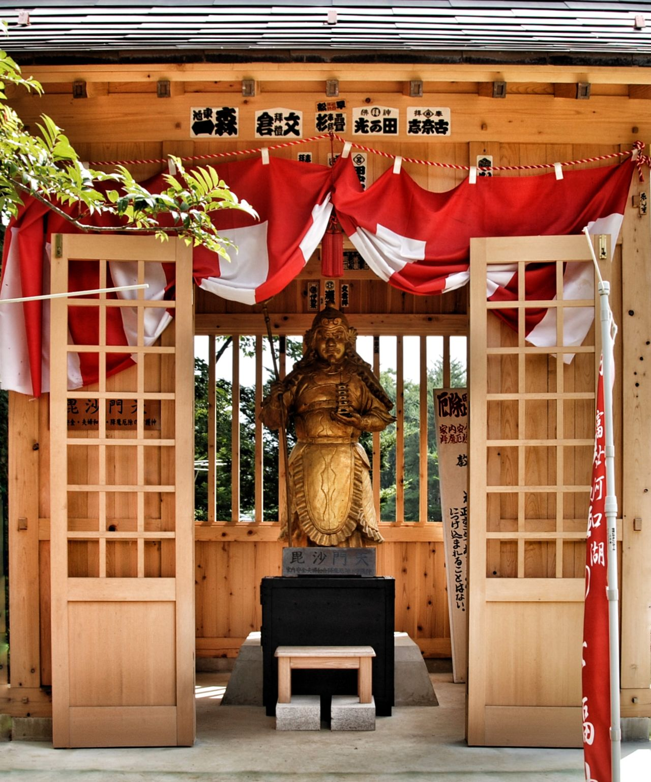 07.2008 Kawaguchiko Yamanashi Japan Street Photography Bishamonten Shrine Bishamon Statue Built Structure Buddhism Outdoors Throwback Japanese Culture Japan Life