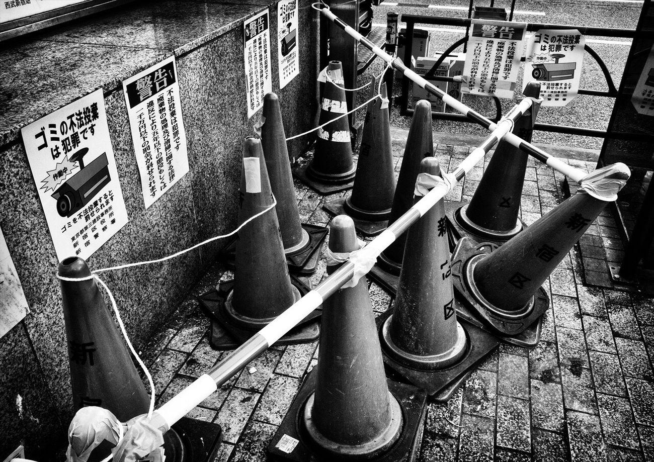 Hommage a Daido Moriyama  #1 新宿 Tokyo Streetphotography Streetphotographer Streetphotographers Streetphoto_bw Streetphoto Street Tokyo Shibuya SHINJYUKU