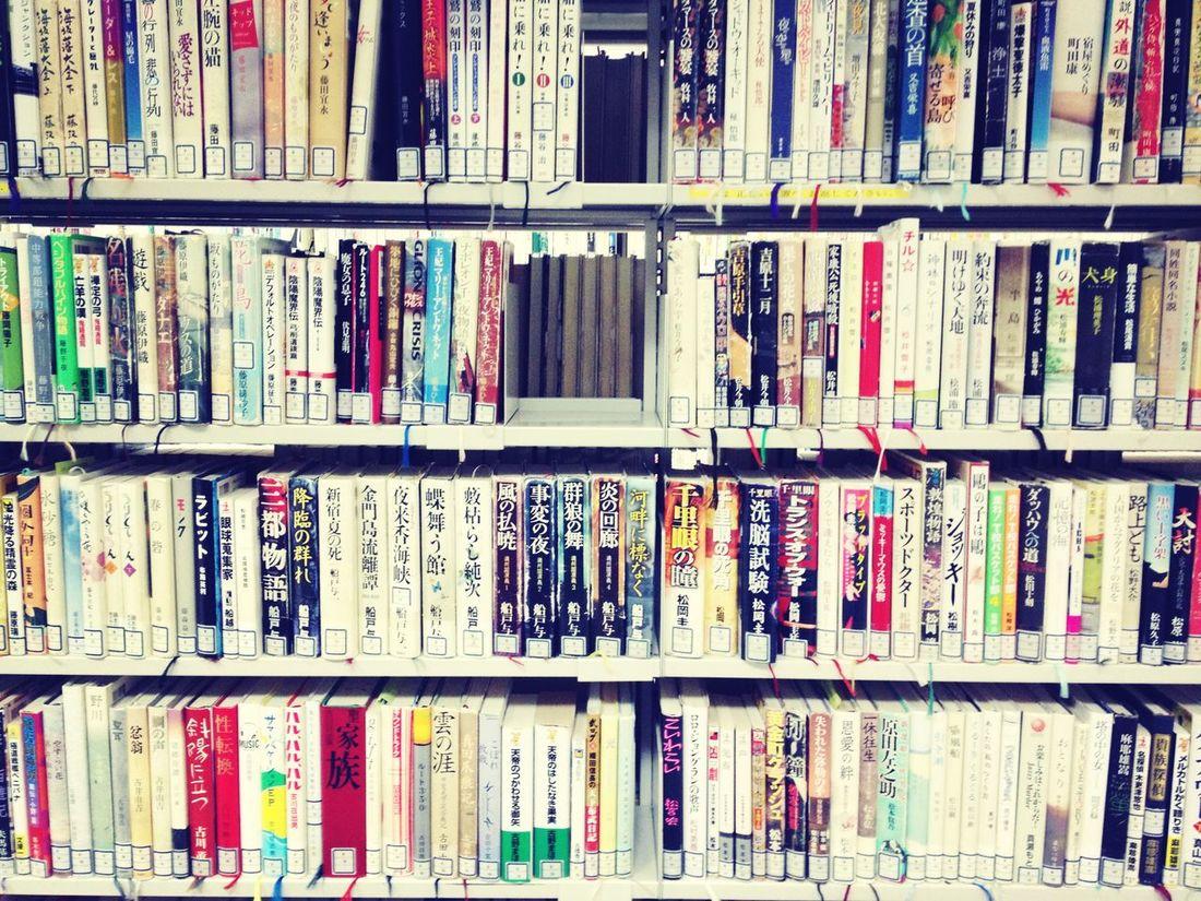 文化の森総合公園に居ましたが、寒くなって来たので、図書館に入りました。