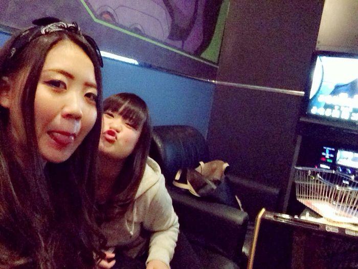 Karaoke now.